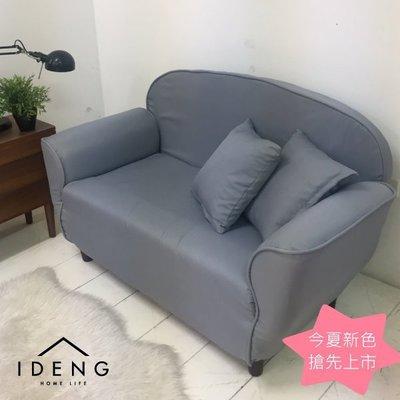 沙發沙發床-伊登家居生活『伊麗莎白』雙人沙發椅‧沙發床‧懶人椅-台灣製造【含運】
