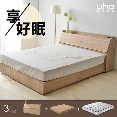 套房組 【UHO】「久澤木柞」秋原-橡木紋6尺 6分加強床底 3件組(床頭箱+加強床底+天絲乳膠獨立筒)