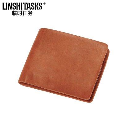 〖包包包大人〗LINSHI TASKS新款錢包男短款男士真皮復古牛皮夾橫款錢夾卡包男包