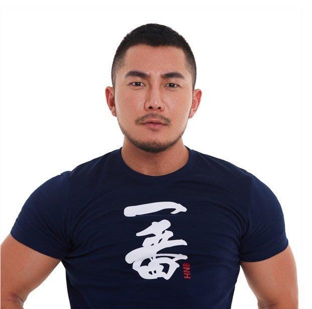 【OTOKO Men's Boutique】Hansbenny 精致一番文字/ T恤/丈青色/正版(台灣獨家代理)