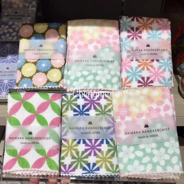 日本製 今治 純棉 手帕 吸水性佳