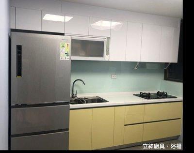 【立紘廚具.浴櫃】上白下黃不同色彩的搭配,一字型237CM免費設計規劃,搭配C型鋼,工廠直營免費丈量,為您打造夢想中廚房