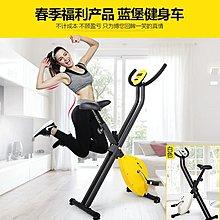 (Winnie拍賣場)即日面交大特價產品皮帶帶動可折疊健身車健身單車 X bye 長沙灣觀塘店