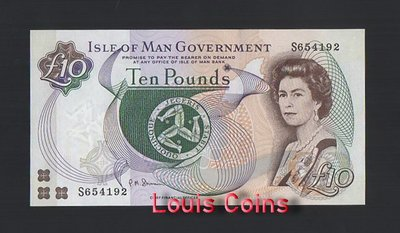 【Louis Coins】B920-ISLE OF MAN-ND (2007)男人島(曼島)紙幣,10 Pounds