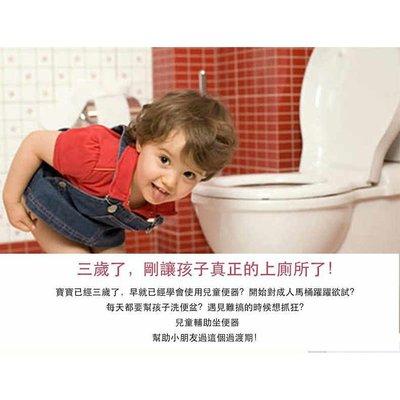 超可愛!兒童馬桶坐便器 小童 練習上廁...