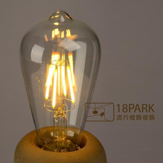 【18park 】LED-E27-驚嘆號拉絲-4W