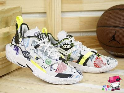 球鞋補習班 NIKE JORDAN WHY NOT ZER0.4 GS PF 白彩 塗鴉 女籃球鞋 DD9659-007