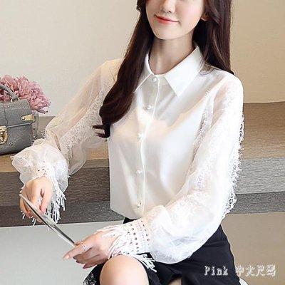 時尚百搭氣質襯衫女長袖2019秋季新款韓版女裝很仙洋氣雪紡衫上衣 JY11160
