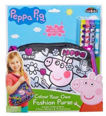 (預購)英國PEPPA PIG 佩佩豬 Colour Your Own Fashion Purse 彩繪包包