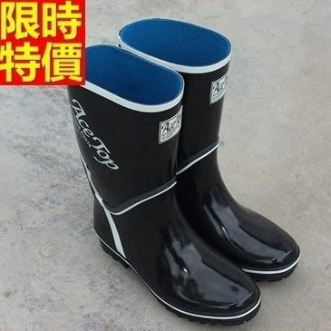 長筒雨靴 雨具-吸汗透氣防滑戶外活動男雨鞋67a33[獨家進口][米蘭精品]