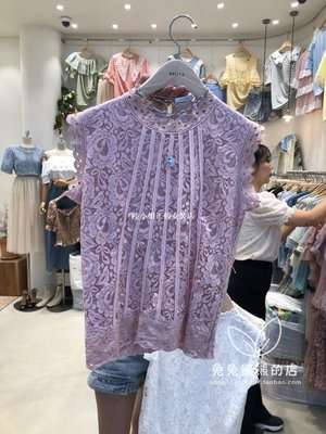 陸小姐正韓女裝店2020韓國東大門代購進口夏裝新款BELITA凈版花邊領淑女蕾絲背心