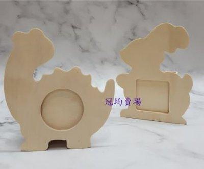 恐龍-兔兔相框/蝶古巴特 Decoupage 拼貼 帆布袋 木器 彩繪 胚布 DIY 黏土 手作