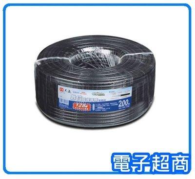 【電子超商】PX 大通【128編】CATV數位電視專用電纜線 低衰減抗氧化5C-200M