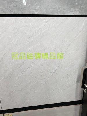 ◎冠品磁磚精品館◎進口精品 全釉拋石英磚-淺帝諾灰- 60X60 CM