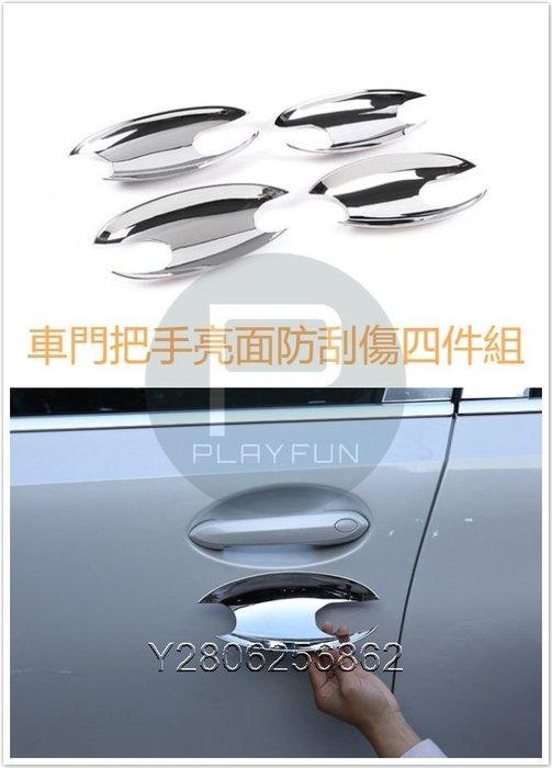 BMW G20 G21 2020 3系 門碗 門把 把手 保護 碳纖 碳纖維 外門碗 拉門 318 320 330 M4