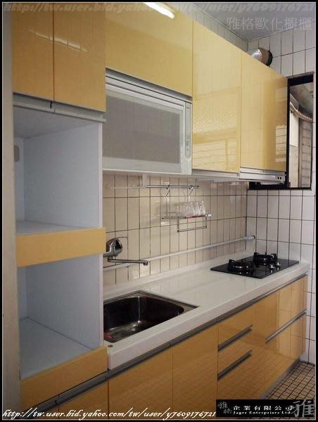 【雅格廚櫃】工廠直營~廚櫃、廚具、三星石、含喜櫻花三機