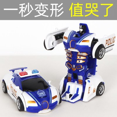 兒童玩具車越野撞擊警車賽車男孩寶寶一鍵變形玩具金剛小汽車模型