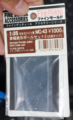 FineMolds -MG-43-German -Fender poles-made in Japan-M-250