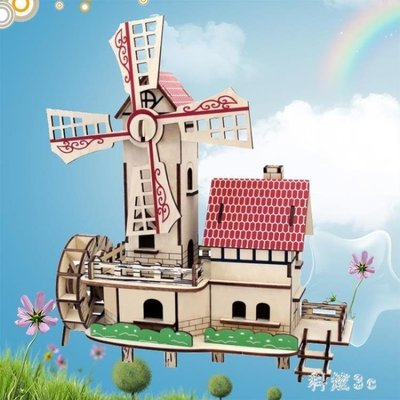BELOCO 木質3D立體拼圖模型 兒童智力拼圖玩具組合女BE655