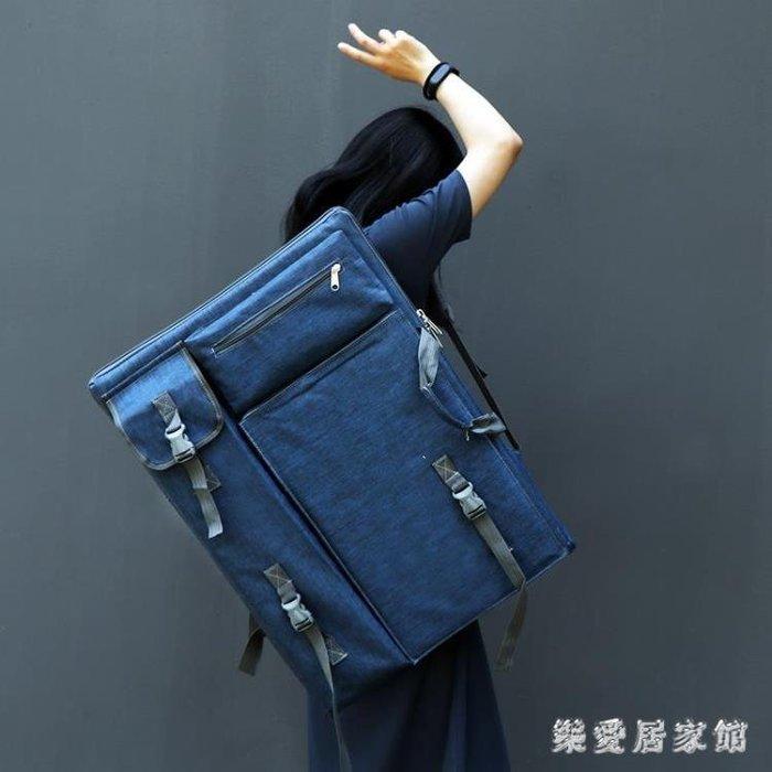 畫袋/美術袋/多功能大藝考專用畫板收納4k素描畫包防水雙肩背寫生 QG6995 Biglove