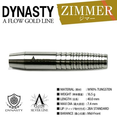DYNASTY A FLOW GOLD LINE ZIMMER