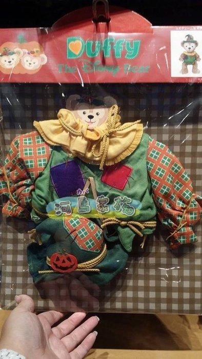 ~河馬家族~日本帶回_東京海洋迪士尼達菲熊Duffy&雪麗玫 Shelliemay 娃娃S號衣服豐收款分售☆現貨
