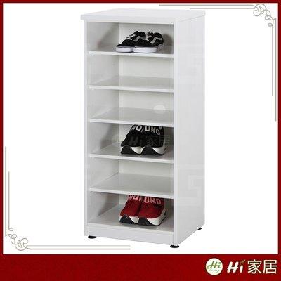 高雄家具(06鞋櫃鞋櫥實木鞋櫃收納櫃)395-057-03白色1.4尺塑鋼開棚鞋櫃$2,200元《888創意生活館》