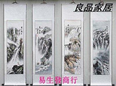 【易生發商行】高檔送禮 四季山水仿古山...