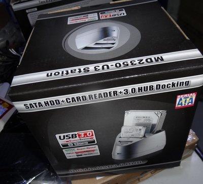 點子電腦-北投◎ 宏凱 2.5/3.5吋 硬碟外接座 麵包機 MD2350-U3 資料救援用 福利品☆750元