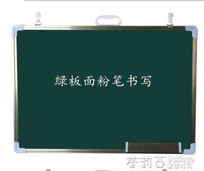 高檔掛墻學習可擦無毒雙面磁性小黑板掛式家用教學主題家教黑板墻igo