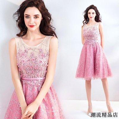 花仙子星空裙 粉色短款新娘婚紗小禮服敬酒服伴娘服