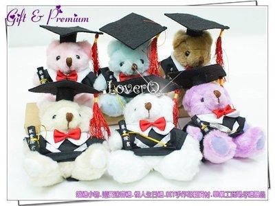 畢業季小物 5吋畢業熊 * 畢業紀念冊 畢業花束 畢業熊花束 畢業花束熊 學士服 學士帽 畢業證書 代客繡字