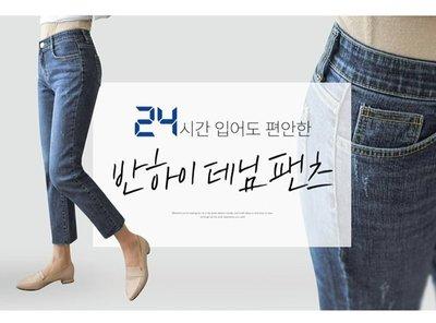 ☆Milan Shop網路最低價 正韓Korea獨家款 GOOD小腿救星深藍彈性腰九分小直筒褲S~XL$880免運 新北市