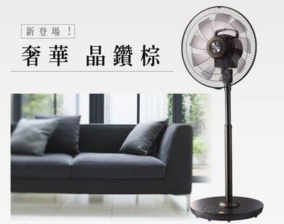 【現貨】國際牌 Panasonic 國際14吋 負離子 DC微電腦 電風扇 DC扇 DC變頻電風扇 F-H14GND-K