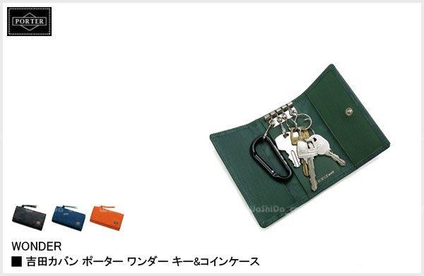 WaShiDa PLUS+【日本 吉田 PORTER × WONDER 皮革 壓花 鑰匙包 錢包】- 342-03845