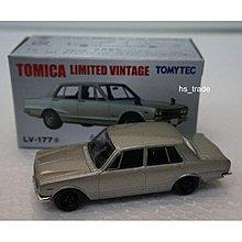 Tomytec Limited Vintage LV-177 銀色 日產 Nissan Skyline 2000GT-R 汽車模型 全新未開封 郵局自取免郵