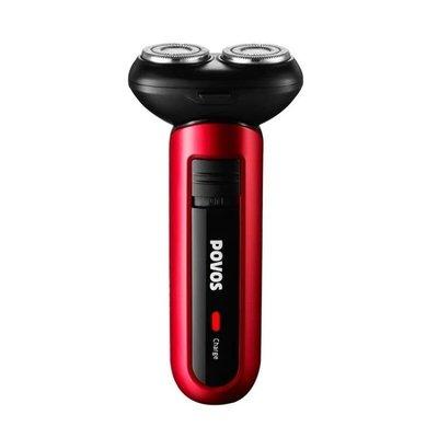 剃須刀電動充電式男士刮胡刀USB迷你車用車載便攜式剃胡須刀