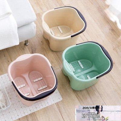 居家家足浴盆腳底按摩滾輪泡腳桶 家用塑膠洗腳盆大號足浴桶xw【斯巴達購物】
