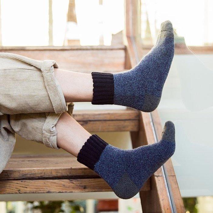 襪子男冬天加厚保暖羊毛襪中筒純色個性潮毛巾襪厚款毛圈襪加絨襪