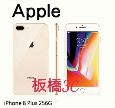 Apple iPhone 8 Plus (256G)金/銀/黑 板橋 可面交 請看關於我