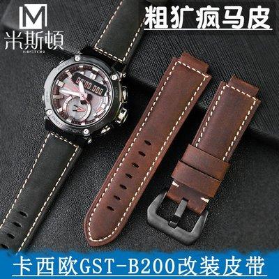 錶帶 手錶配件 適配卡西歐GST-B200手表帶G-SHOCK 5608 gst-b200凸口改裝表鏈男 良品優舍