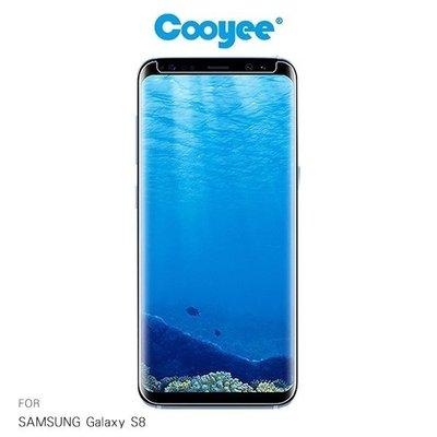 --庫米--Cooyee SAMSUNG Galaxy S8 液態膠玻璃貼(含燈) 保護貼 玻璃貼 滿板全膠