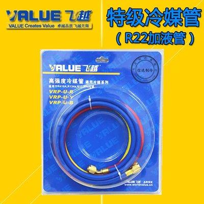 ADD144 (冷媒管R22) R22 R410 R470 R134 空調冷氣錶壓力錶 冷媒雙錶 球閥式開關雙閥門冷媒