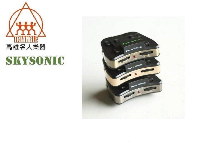 【名人樂器】SkySonic 木吉他下弦枕 拾音器 Mini2 雙系統