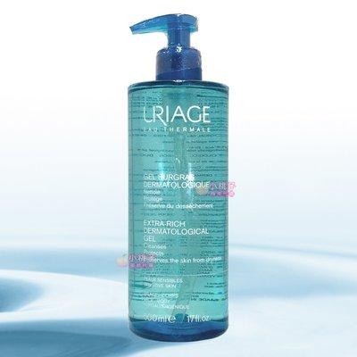 小桃子【UR023】Uriage優麗雅 純淨潔膚凝露500ml  臉 身體可使用