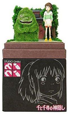 日本正版 Sankei 宮崎駿 吉卜力 神隱少女 千尋與石人 迷你 紙模型 需自行組裝 MP07-71 日本代購