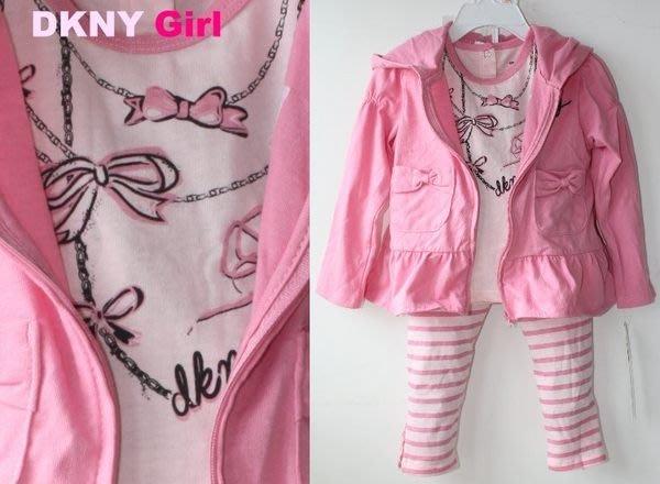 【DKNY GIRL】100% 全新正品 時尚 短袖T恤+薄外套+長褲 彌月禮 三件組【2T~4T】*DKg01*NEW