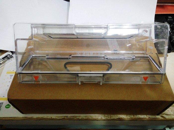 【贈濾網&抹布】小米 米家 掃地機器人塵盒 塵盒配件 小米米家掃地機器人塵盒 小米掃地機器人塵盒