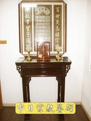 【現代佛堂設計鑒賞11】神明廳佛俱精品神桌佛桌神櫥公媽桌神像佛像祖先龕神聯佛聯製作