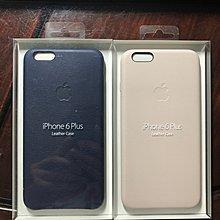 原裝 iPhone 6 Plus Leather Case 藍色 及 粉紅色 皮套 原廠
